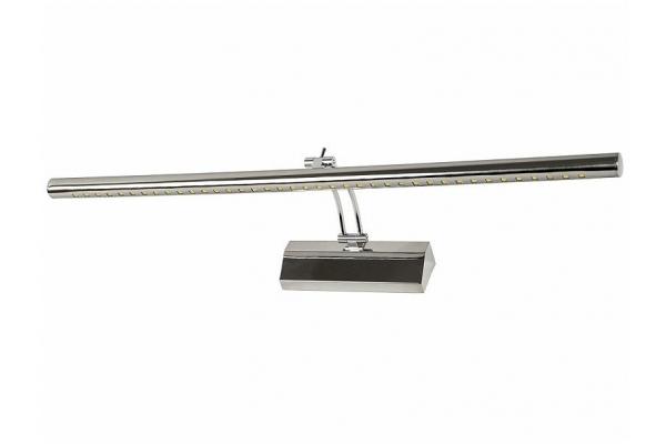 BERGE LED svítidlo koupelnové - 70cm - 9W - neutrální bílá