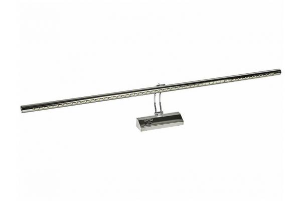 BERGE LED svítidlo koupelnové - 106cm - 15W - neutrální bílá